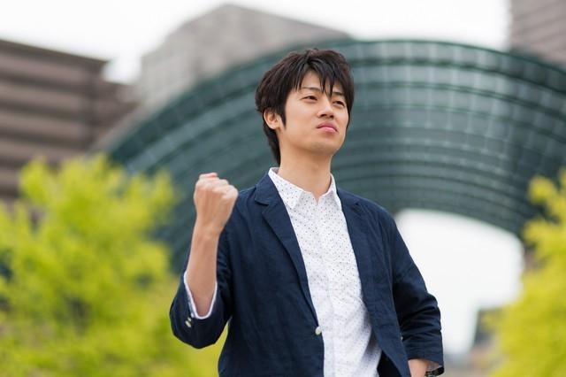 NKJ56_gatsudanshi_TP_V1_640